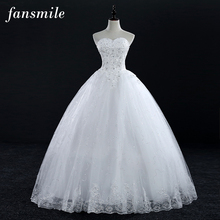 Fansmile Real Photo Plus Size Vintage Lace Wedding Dresses 2016 Princess Vestido de Noivas Ball Gown Free Shipping FSM-110F