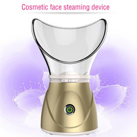 icoco-deep-cleaning-facial-cleaner-beauty-face-steaming-device-facial-steamer-machine-facial-thermal-sprayer-skin-care-tool