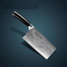 цены LD brand VG10 Damascus carbon steel 8