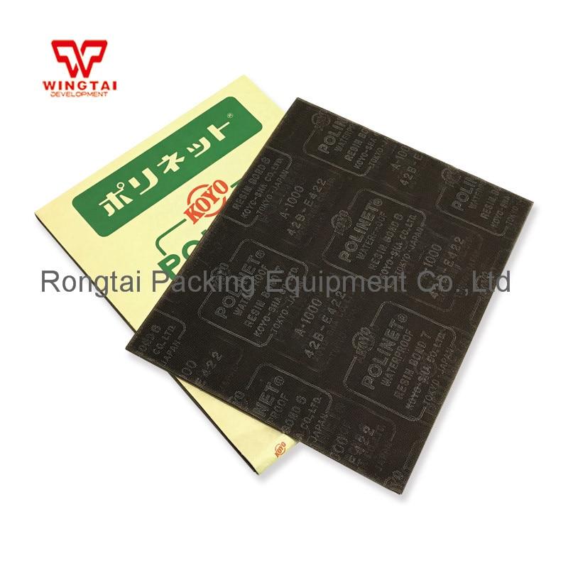 10 Pcs/lot 100% Original Abrasive Tools Japan KOYO Water-resistant Abrasive Cloth Sheets Mesh 1000
