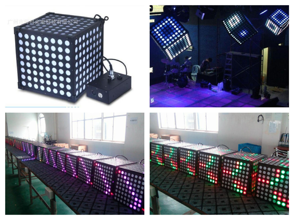 2pcs/lot, NEW LED Colorful Magic Cube SMD5050 rgbw led light Disco party Night bar stage Lighting dj effect club light equipment new mf8 eitan s star icosaix radiolarian puzzle magic cube black and primary limited edition very challenging welcome to buy