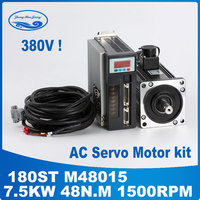 7.5KW servo motor kits 180ST M48015 3 phase motor 48N.M 380V 7500W permanent magnet synchronous motor