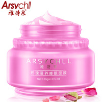 ARSYCHLL Face Mask Whitening Moisturizing Brighten Skin Care Remover Peeling Peel Off Black Head Acne Treatments Facial Masks