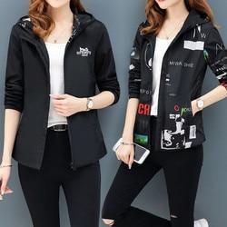 Streetwear bluza z kapturem drukowane kurtka kobiet i przyczynowy wiatrówka podstawowe kurtki 2019 nowy dwustronna z daszkiem zamki kurtka 4XL 3