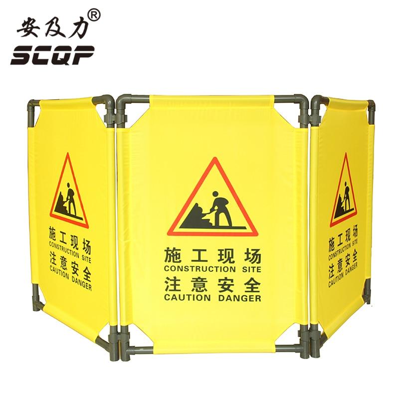 Grey Plastic 60*90 Folding Elevator Lift Maintenance Expandable Safety Barrier A8 Construction Site Caution Danger