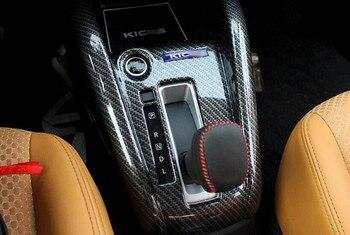 Per Nissan Kicks 2017 2018 2019 ABS Chrome Car Interior Pomello Del Cambio Sticker Pannello Della Copertura Della Pagina Trim Car Styling accessori