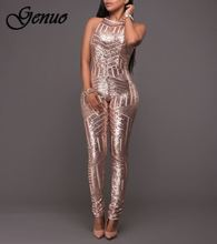 Genuo Popular Gold Sequins Jumpsuit Romper Summer Women Glitter Halter Open Back Party Female Overalls Clubwear