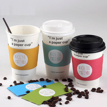 50 pcs disposable Cup sleeve for 12/16oz cups Nice to meet you Double-deck paper coffee tea juice Cup sleeve Anti-hot Customized 10pcs lot 450ml party disposable cups pink color tasting cup coffee hot drink pp cup for milk tea fruit juice party supplies