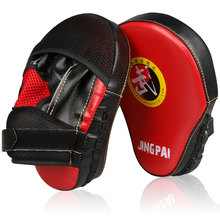 Good Boxing pads Punch Mitts kids men women WTF approved hand pads karate MMA kick Targets TKD Glove muay thai Focus Punch Pad