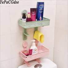 Wall-hung bathroom shelf wall-mounted toilet supplies plastic storage rack