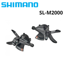 SHIMANO Altus SL-M2000 3x9s 27 Speed Shifters