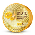 BIOAQUA snail cream whitening cream moisturizing for female 220g cream