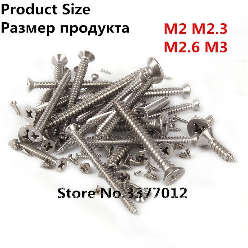 10 шт./лот sz103-2 304 Нержавеющаясталь потайной крест головкой саморез Шурупы m2 M2.3 M2.6 m3