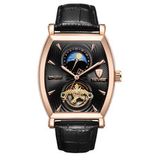 Tevise Men Mechanical Wristwatches Skeleton Watch