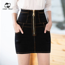 COLROVIE Spring Plain Faux Leather Skirt Black Mid Waist Zip Front Sexy Skirt Women Elegant  Mini Skirt