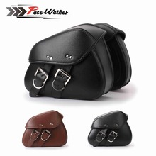 FREE SHIPPING  Motorcycle PU Leather Saddle Side Tool Bags Saddle Bag for Motorcycle Luggage and Accessories