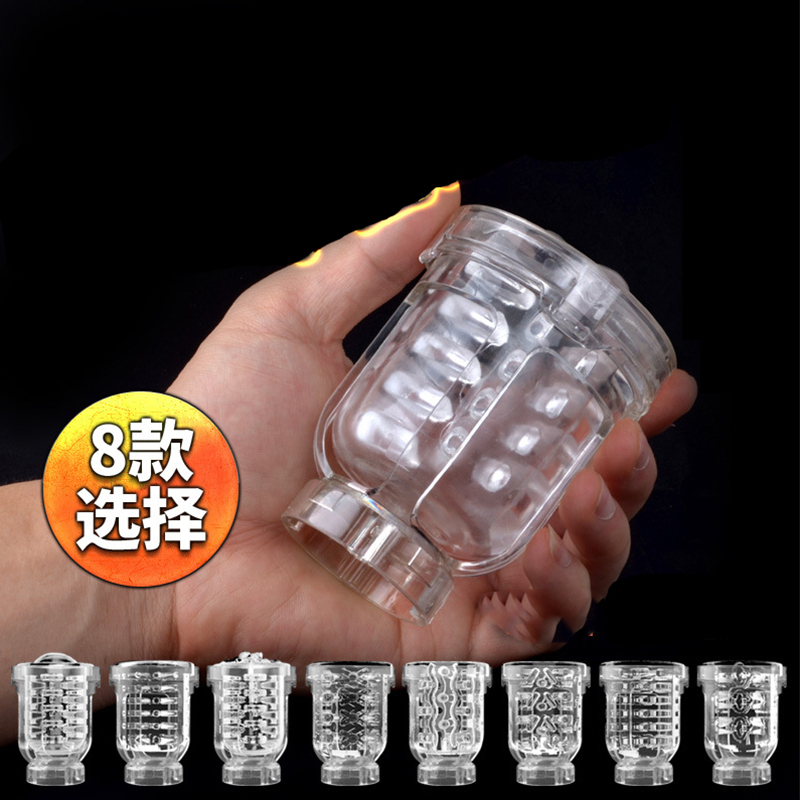 Easy Love Telescopic Lover 2 Male Masturbator Inner Parts Men's Hands-free Masturbation Cup Interior Replacement Parts,sex toys