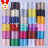 7.5cm 9.5 cm wide ribbon ribbon packing cord tag ribbon garment accessories factory wholesale 25 yards