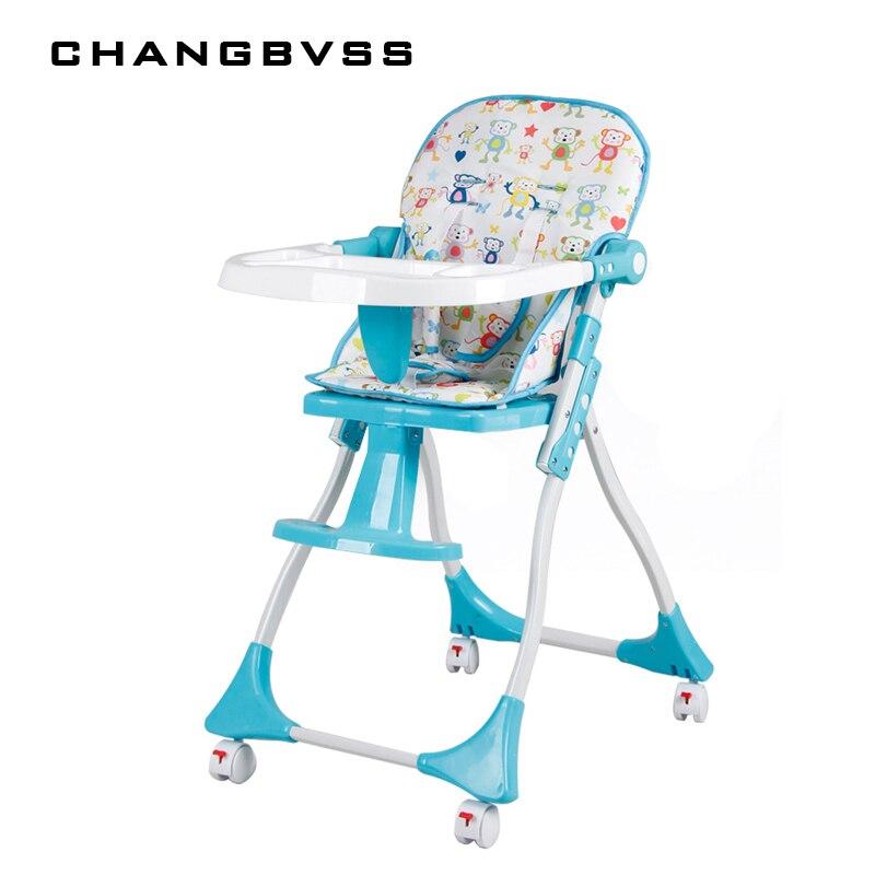 Четыре цвета Детский Стульчик для кормления малышей Multi Функция кормления Стул Портативный складной Пластик сиденье есть ролик 0 3 лет