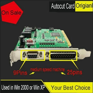 Image 3 - Système de contrôle de programme Original de la carte AUTOCUT V6.6 basé sur Windows 7/XP pour la Machine dedm de CNC