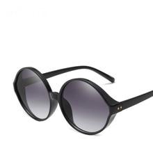 Personality Trend Sun Glasses Cat Eye Sunglasses Men And Women General Purpose Tide Brand Maam