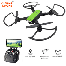 Global Drone LH-X28 Quadcopter Folding Arms 6Axis Gyro Wifi FPV GPS Drone With Camera One Key Return RC Helicopter Selfie Dron