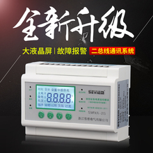 Power monitoring and sensor system for fire equipment AFPM3-2AV power supply current and voltage monitoring module earth observation for land and emergency monitoring