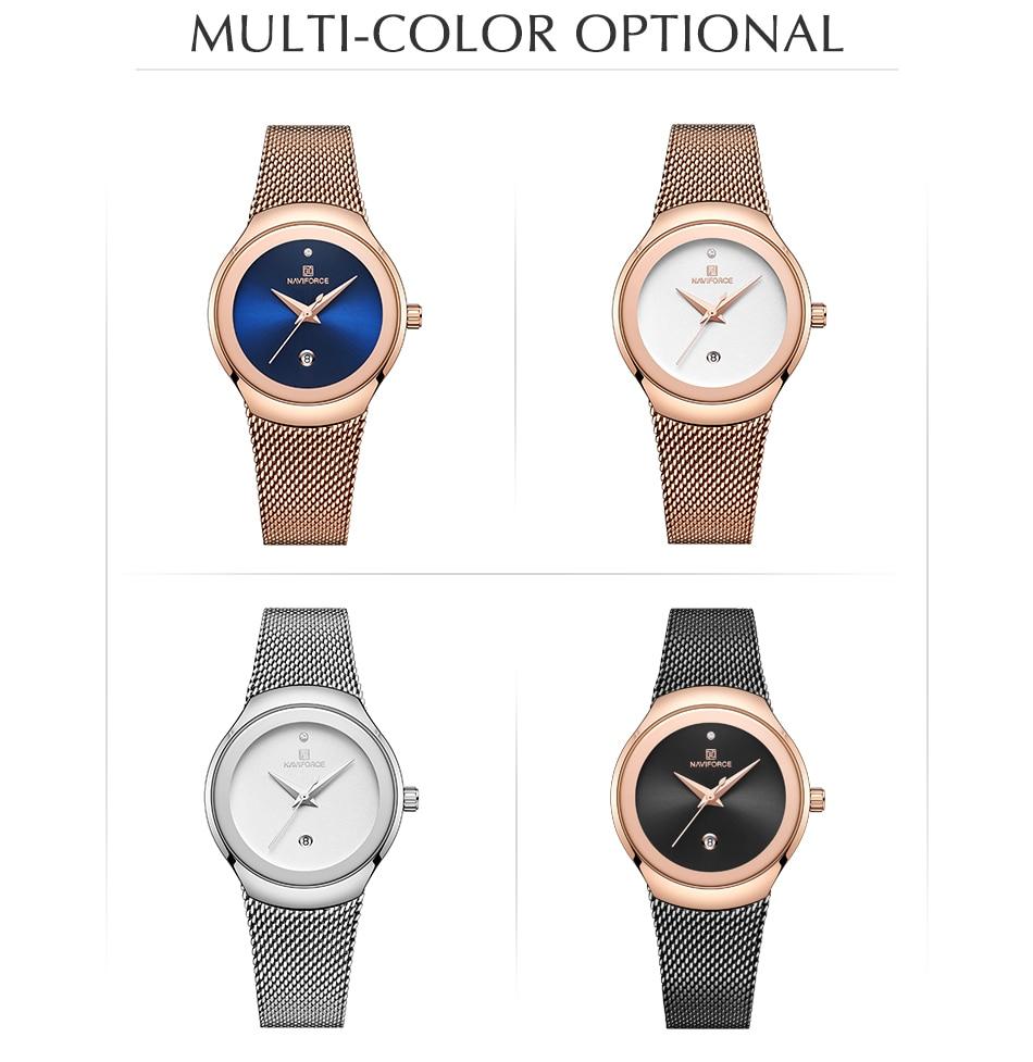 NAVIFORCE Top Luxury Brand Women Watches Female Fashion Simple Quartz Watch Ladies Classic Stainless Steel Mesh Belt Wrist Watch 8