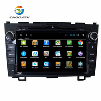 Chogath 8 Quad Core 2 Din Android 6 Car DVD Gps For Honda CR V 2006