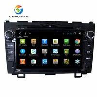 Chogath 8 Quad Core 2 Din Android 6 Car DVD Gps For Honda CR V 2006