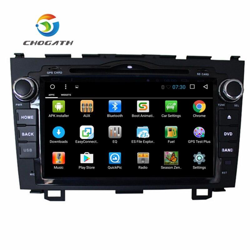 Chogath 8 ''Quad-core 2 din Android 8.0 voiture DVD gps pour Honda CR-V 2006 2007 2008 2009 2010 2011 Support 3g/4G autoradio