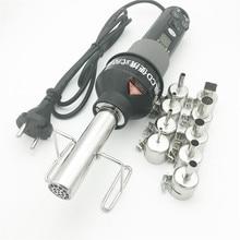 450 Вт ЖК-дисплей с регулируемой температурой паяльная станция горячий воздушный пистолет для IC SMD распайки паяльник сменный нагреватель+ 9 нет