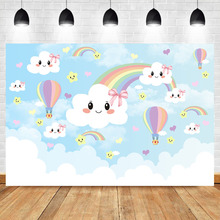 NeoBack Rainbow Blue Sky White Clouds Backdrops Children Kids Birthday Party Cake dessert table decoration Photography Backgroun