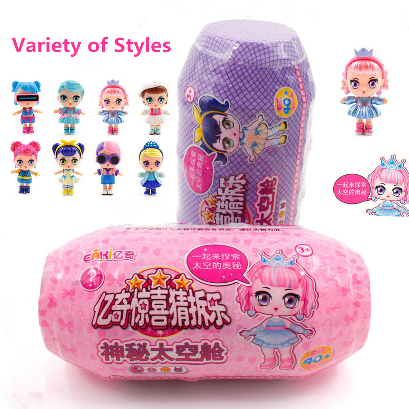 Eaki Genuine DIY Kids Space Capsule Toy Dolls LOL Doll Playmate Puzzle Toys For Children Birthday New Year Girls Gifts