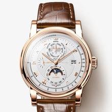 Switzerland LOBINNI Men Watch Luxury Brand Moon Phase Automatic Mechanical Men's Wirstwatches Sapphire Leather Seagull Movement