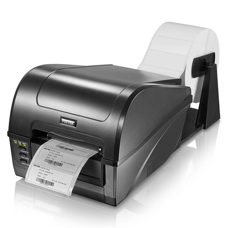 New C-168 300DPI  Barcode Printer Adhesive Tag Electronic Single-Printer Washing Label Jewelry Thermal Printer C168 For Postek