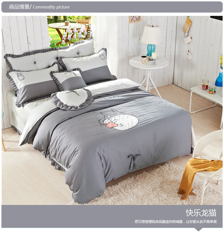 kids bedding totoro bed cartoon bed duvet cover set comforter bedding set king queen full twin. Black Bedroom Furniture Sets. Home Design Ideas
