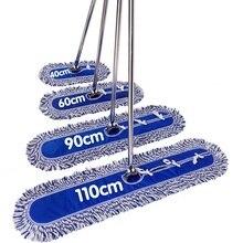 цены на Flat mop large dust push hotel home tow office long flat tow factory workshop row tow cotton mop  в интернет-магазинах