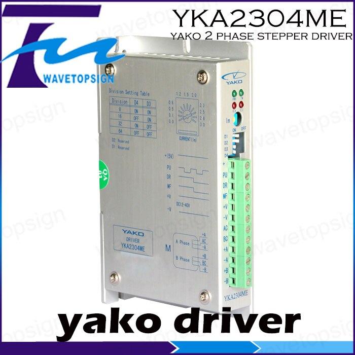 YKA2304ME   Two phases stepping driver YKA2304ME
