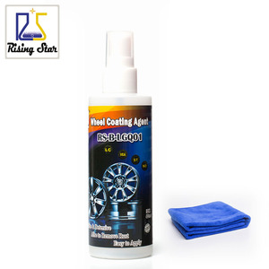 Image 2 - Car Rim Hub Washing and Cleaning Car Rims Care Cleaner Wheel Coating Car Motorcycle Brake and Chain Cleaner Bicycle Rim Cleaning