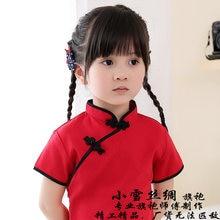Китайское платье для девочек однотонная одежда маленьких Ципао