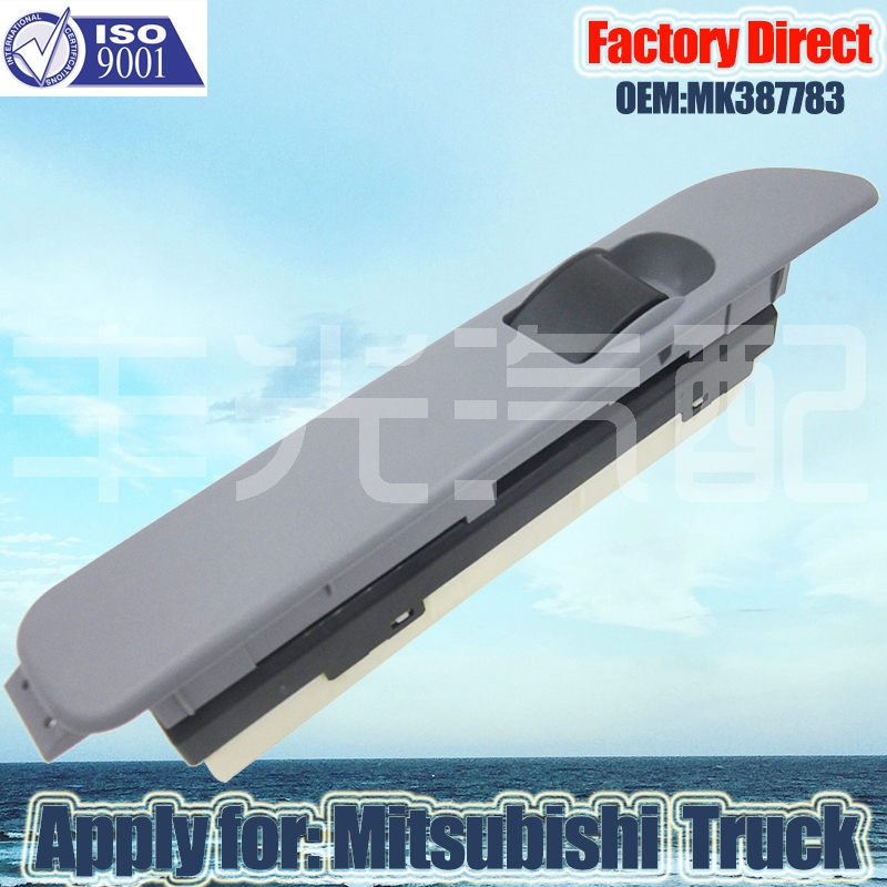Factory Direct 8 Pins Auto Power Window Switch Apply For Mitsubishi Truck MK387783 24V Passenger Side