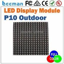 Leeman rgb цвет p10 открытый полноцветный светодиодный дисплей DIP346 сид Открытый P10 полноцветный rgb светодиодный дисплей высокой яркости модуль