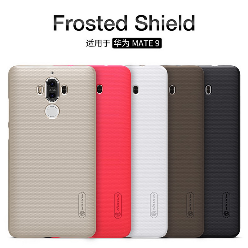 Nillkin frosted shield pc funda rígida para teléfono para Huawei - Accesorios y repuestos para celulares