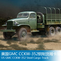 trumpeter 1 35 US GMC CCKW-352 Steel Cargo Truck  83831 E2