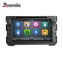 7 «2 din DVD мультимедийный плеер для Kia Ceed Kia Venga 2010 2011 2012 автомобильное радио с GPS навигации ГЛОНАСС стерео видео головное устройство