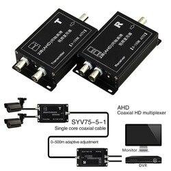 Cctv камера мультиплексор 2 канала Ahd коаксиальный мультиплексор видео с дальностью передачи сигнала Ahd мультиплексор