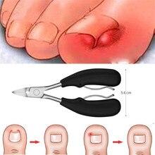 Новые кусачки для ногтей, 1 шт., кусачки для коррекции ногтей, кусачки для стрижки омертвевшей кожи, средство для удаления грязи, инструмент для педикюра, 30