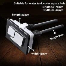 83X45 мм прямоугольные кнопки для унитаза, ABS двойная кнопка для унитаза, аксессуары для унитаза с двойной кнопкой, J17336