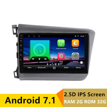 9″ 2+32G 2.5D IPS Android 7.1 Car DVD Multimedia Player GPS For Honda Civic 2010 2011 2012 2013 2014 car radio stereo navigator